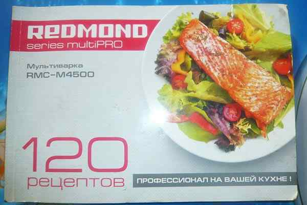 Мультиварка Redmond RMC M-4500 отзывы