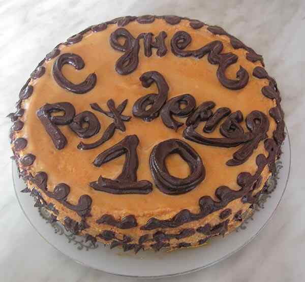 Готовый торт со сгущенкой в мультиварке Панасоник SR-TMH18LTW