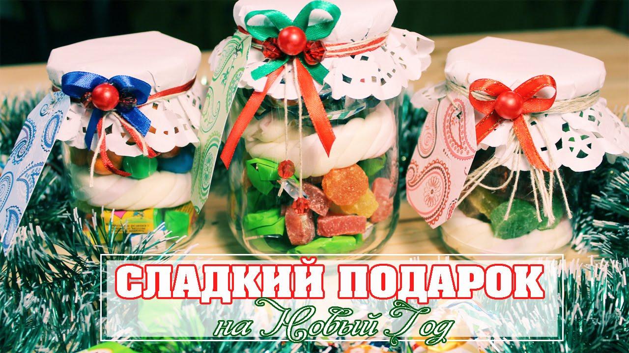 Как правильно выбрать набор новогодних сладостей